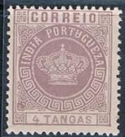 India, 1882, # 120 Dent. 12 1/2, MNG - Portuguese India