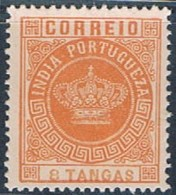 India, 1882, # 121 Dent. 12 1/2, MNG - Portuguese India