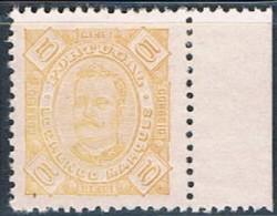Lourenço Marques, 1893/5, # 2 Dent. 11 1/2, MNG - Lourenco Marques