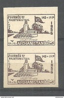 AFGHANISTAN 1956  STAMPS IMPERF PAIR MNH - Afghanistan