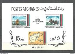 AFGHANISTAN IMPERF SOUVENIR SHEET 1969 MNH - Afghanistan