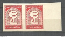 AFGHANISTAN STAMPS  IMPERF PAIR MNH - Afghanistan