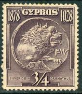 CYPRUS 1928 Silver Coin Of Amathus ¾pi. Deep Dull Purple, VF MNH, MiNr 108, SG 123; C.v. €8.00 - Cyprus (Republic)