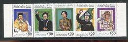 Libyen / 1985 / Mi. 1481-1485 5er-Streifen ** (17566) - Libyen