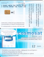 GREECE - Cosmosat Cardphone, Cosmosat Telecard, 2nd Definitive Issue 12 Euro, Tirage 500, Used - Telephones