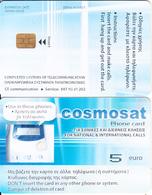GREECE - Cosmosat Cardphone, Cosmosat Telecard, First Definitive Issue 5 Euro, Tirage 500, Used - Telephones