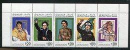 Libyen / 1985 / Mi. 1481-1485 5er-Streifen ** (17574) - Libyen