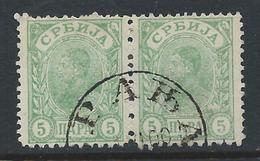 Serbia 1898 King Alexander Used 5pa Pair VRANJA Cds, Perforation 13x13 1/2 At The Bottom 11 1/2 - Serbie