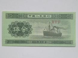 Billete China. 2 Fen. 1953. Sin Circular. Barco - China