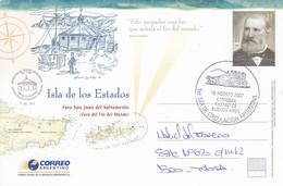 ISLA DE LOS ESTADOS, FARO SAN JUAN DEL SALVAMENTO. POSTAL STATIONERY ENTIER CIRCULEE FDC 2007-ARGENTINE- BLEUP - Ganzsachen