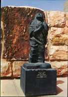 Israel JOB BY NATHAN RAPPOPORT YAD WASHEM HAR HAZIKARON JERUSALEM Postcard 8614 - Israel