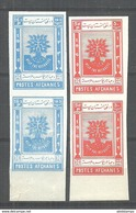 AFGHANISTAN STAMPS 1960 IMPERF PAIR MNH - Afghanistan