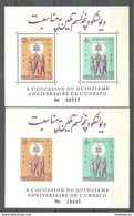 AFGHANISTAN SOUVENIR SHEET  1961 PERF AND  IMPERF  MNH - Afghanistan