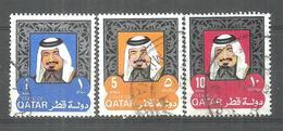 USED STAMPS QATAR - Qatar