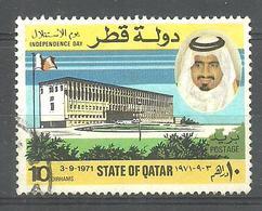 USED STAMP QATAR - Qatar