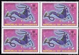 MALDIVE ISLANDSLE - Scott #503 Capricorn / Mint NH Block Of 4 Stamps (bk1110) - Maldives (1965-...)