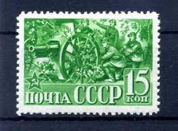 1941-43 URSS N.819 MNH ** - 1923-1991 URSS