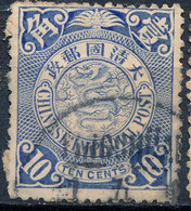 Stamp China Coil Dragon 1905 10c Used Lot5 - China