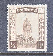 MANCHUKUO 37  * - 1932-45 Mandchourie (Mandchoukouo)
