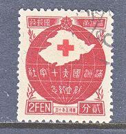 MANCHUKUO  128  (o) - 1932-45 Mandchourie (Mandchoukouo)