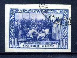 1944 URSS N.940 USATO IMPERF - 1923-1991 URSS