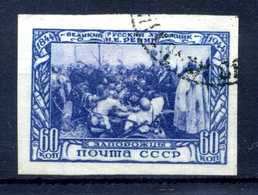 1944 URSS N.940 USATO IMPERF - 1923-1991 USSR