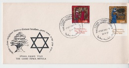 ISRAEL 1977 THE GOOD FENCE METULA COVER - Postage Due