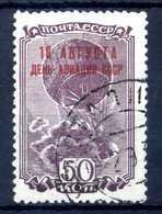 1939 URSS N.A66D USATO - Usati