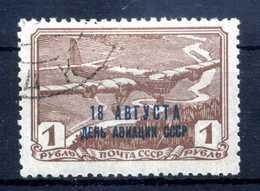 1939 URSS N.A66E USATO - Usati