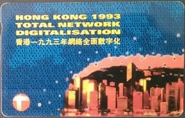 Telefonkarte Hongkong - Werbung - Skyline - Hong Kong