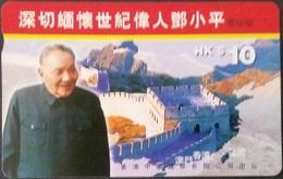 Telefonkarte Hongkong - Landschaft - Chinesische Mauer - Hong Kong
