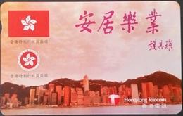 Telefonkarte Hongkong - Skyline - Flagge , Fahne - Hong Kong