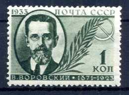 1933 URSS N.497 * - Unused Stamps