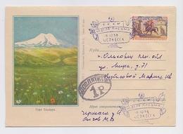 MAIL Post Cover USSR RUSSIA Week Letter Cherkessk Mountain Elbrus Caucasus - 1923-1991 URSS