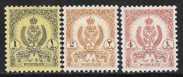 Libya, Scott #177-9 Mint Hinged Emblems, Royal Crown, 1957 - Libya