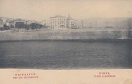 Post Card  Le Pirée (Grèce)   Place Alexandra      Postée 1917 - Grèce