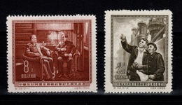 Chine - MNG As Issued - 1955 : YV 1034 & 1035 Mi 267 & 268 Mao And Staline - 1949 - ... République Populaire