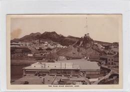 THE FLAG STAFF STATION, ADEN. DINSHAW & CO. CIRCA 1920's. YEMEN- BLEUP - Yemen