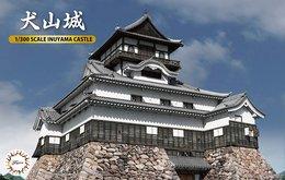Inuyama Castle ( 1: 300 )   Fujimi - Buildings