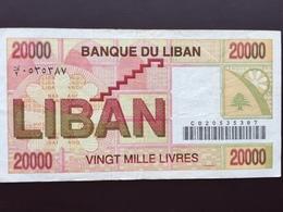 LEBANON P72 20000 LIVRES 1994.1995 VF+ - Lebanon