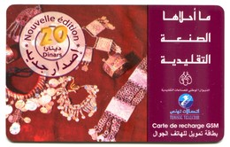TN-TTL-REF-0016 - Tunisie Telecom - Jewels 4 (Refill Card) - Tunisie