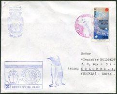 Chile 2003 Antarctic Naval Base CAPITAN ARTURO PRAT Greenwich Island Cover Antartica Chilena Antarctica Pinguin > Russia - Philatélie Polaire