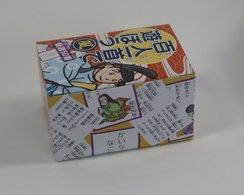 Hyakunin Isshu Karuta - Group Games, Parlour Games