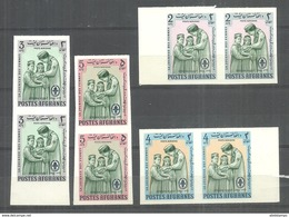 AFGHANISTAN STAMPS  1963 SCOUTS IMPERF PAIR MNH - Afghanistan