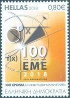 Greece Grèce Griechenland Grecia 2018 Mathematics Mathematik Mathématiques Geometry Geometrie, MNH(**) - Sciences