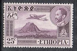 ETHIOPIE AERIEN N°24A N** - Ethiopie