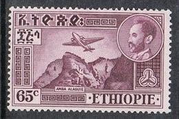 ETHIOPIE AERIEN N°25B N** - Ethiopie