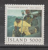 Islanda   -   1981.  Pescatori. Quadro.  Fishing.  Painting  MNH - Professioni