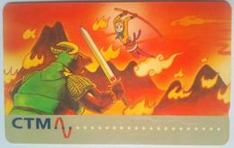 26MACA Cartoon MOP 50 - Macao