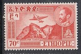 ETHIOPIE AERIEN N°26 N** - Ethiopie